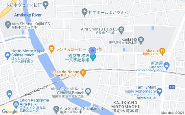 浜崎クリニック歯科
