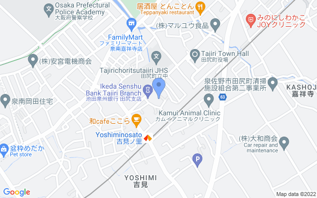 島田診療所