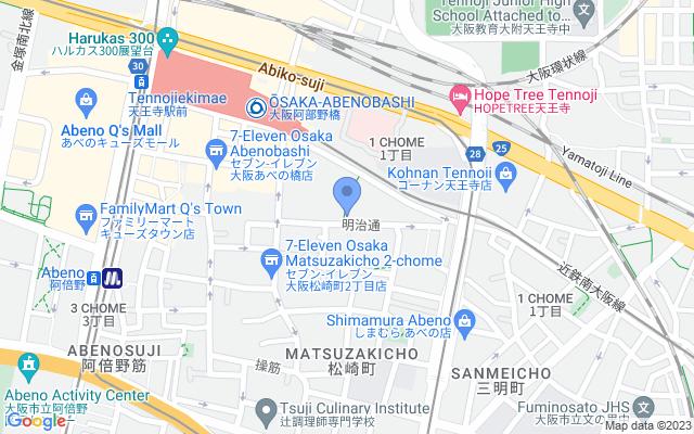 長谷川医院