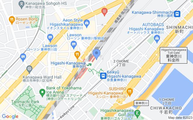 東神奈川診療所