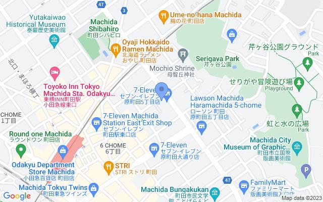 町田デンタルクリニック
