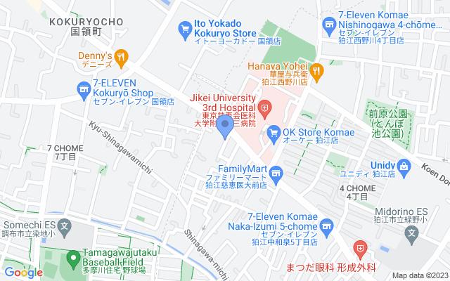 染谷クリニック