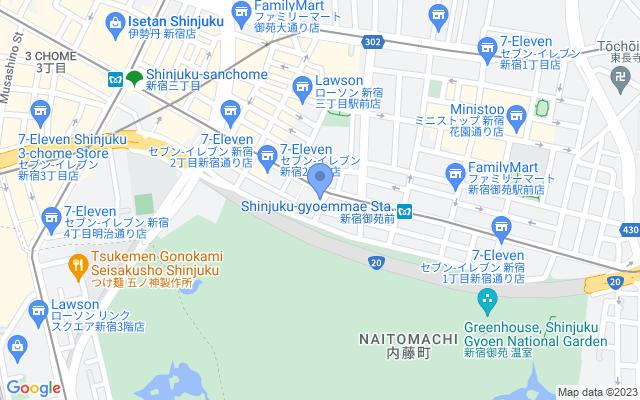 新宿御苑メンズクリニック