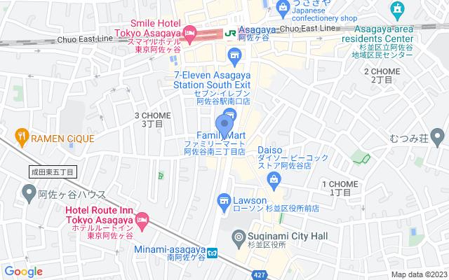 稲葉クリニック(東京ワキガ研究所)