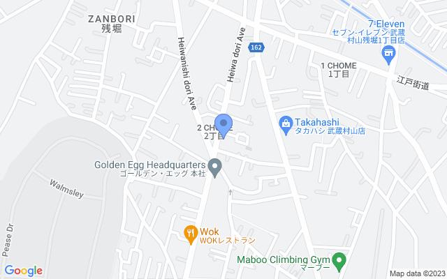 尾崎胃腸科・外科医院