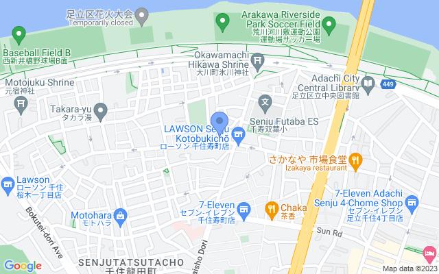 千住中央診療所
