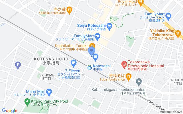 ひろ歯科(所沢市小手指町)