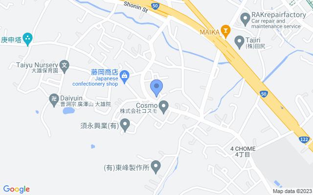 野田歯科クリニック
