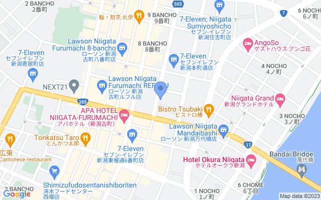 中新潟クリニック