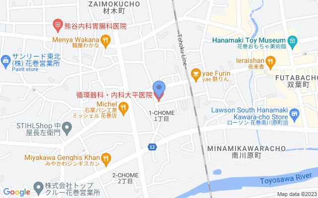 循環器科・内科大平医院