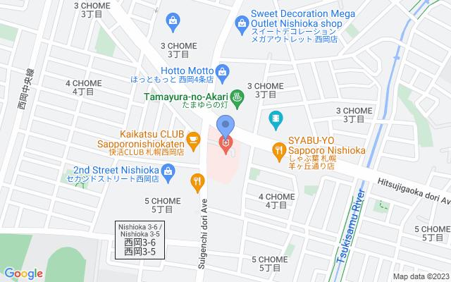 西岡ひふ科クリニック