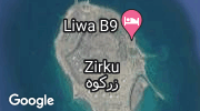Zirkuh (Az Zarqā) Oil Field port