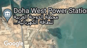Port of Mina Ad Dawhah port