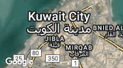 Port of Kuwait port