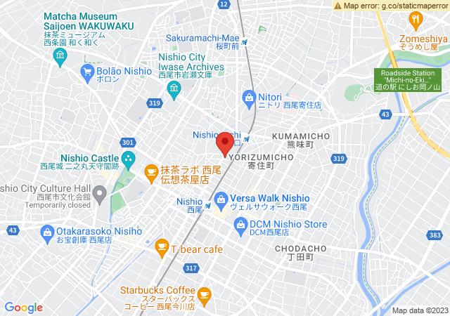 愛知県西尾市花ノ木町1-8