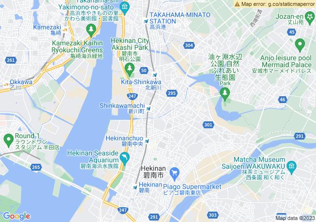 "<a href=""http://www.izumiya-c.co.jp/shoplist/hekinan/matsumotomachi.html"">松本町店</a>[[:split:]]<a href=""http://www.izumiya-c.co.jp/shoplist/hekinan/yshopsumiyoshi.html"">Yショップ住吉店</a>[[:split:]]<a href=""http://www.izumiya-c.co.jp/shoplist/hekinan/arako.html"">荒子店</a>[[:split:]]<a href=""http://www.izumiya-c.co.jp/shoplist/hekinan/piagomae.html"">ピアゴ前店</a>[[:split:]]<a href=""http://www.izumiya-c.co.jp/shoplist/hekinan/nishibata.html"">西端店</a>[[:split:]]<a href=""http://www.izumiya-c.co.jp/shoplist/hekinan/saiwaimachi.html"">幸町店</a>[[:split:]]<a href=""http://www.izumiya-c.co.jp/shoplist/hekinan/koyo.html"">向陽店</a>[[:split:]]"
