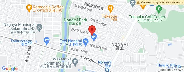 名古屋市天白区井の森29 ルネッサンスワン2F
