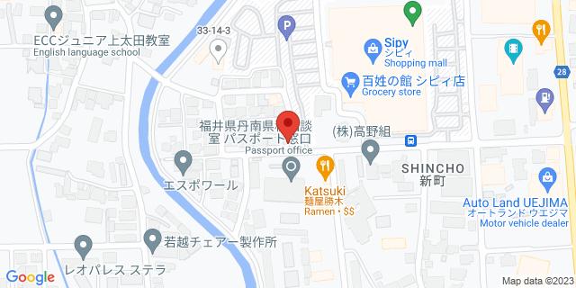 越前市上太田