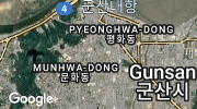 Port of Gunsan (Kunsan) port