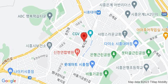 시흥시 대야동 455-1번지 금성빌딩 2층
