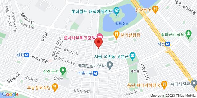 서울시 송파구 석촌동2-7