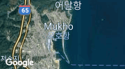 Port of Mukho-dong (Daejin) port