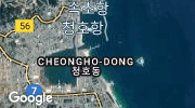 Port of Sokcho (Sokch'o Hang) port
