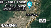 Port of Ranong port