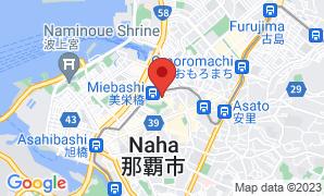 ヒューマンアカデミー 那覇校