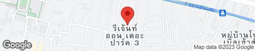 ขายด่วน ราคาถูก Supalai Place (ศุภาลัย เพลส) ราคา 7.71 ลบ. ขนาด 97 ตรม.ชั้น 14