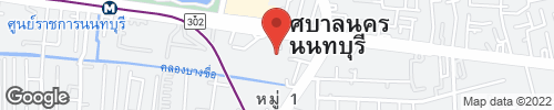 ขายบ้าน เดอะ วิลล่า รัตนาธิเบศร์ ซอยท่าอิฐ 18 ตารางวา ถนนเมนต้นโครงการ ใกล้รถไฟฟ้าสถานีท่าอิฐ