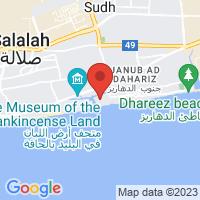 Anantara Al Baleed Salalah - Oman