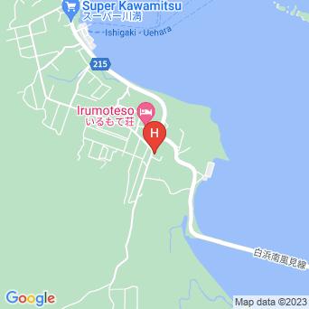 民宿マリウド本館/アネックス新館の地図