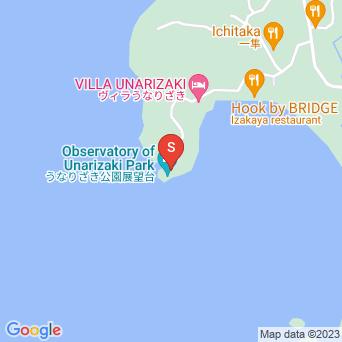 ウナリザキ公園/宇那利崎(旧太陽の村/黒真珠展示館)の地図