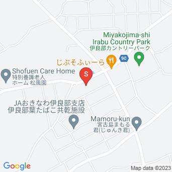 なかやすみ食堂(復活・旧三和大衆食堂/カラオケ店)の地図