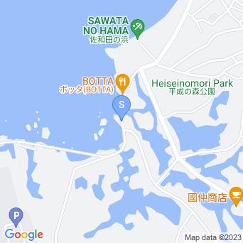 佐和田の浜 展望台の地図
