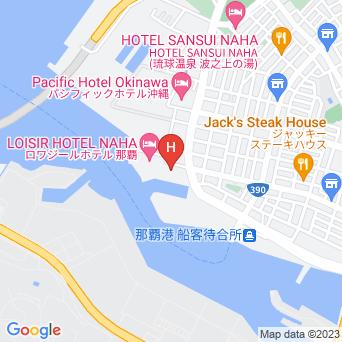 ロワジールホテル那覇別館の地図