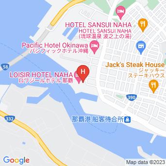 ロワジールホテル那覇の地図