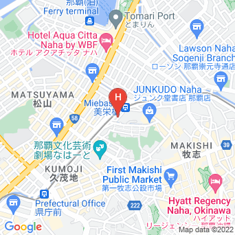 東横イン 那覇美栄橋駅の地図