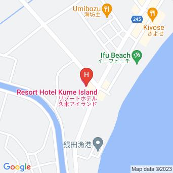 リゾートホテル久米アイランドの地図