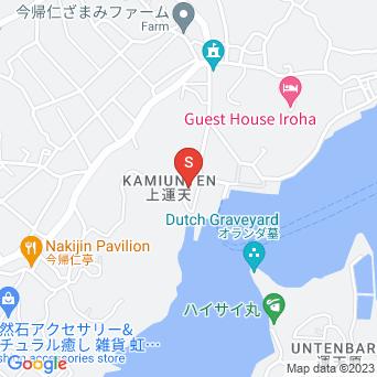 旧運天港旅客ターミナル(伊是名島行き)の地図