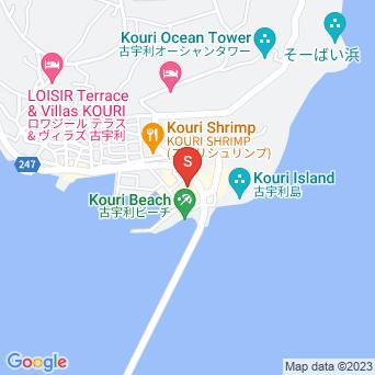 古宇利ふれあい公園/あやかりの里 くい島の地図