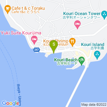 古宇利島ダイビング&マリンサービス ザンマリンの地図