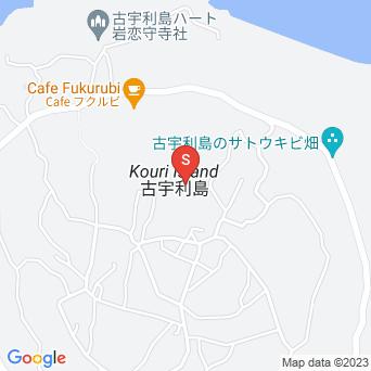 トゥーミヤー/遠見屋/古宇利島の遠見番所跡の地図