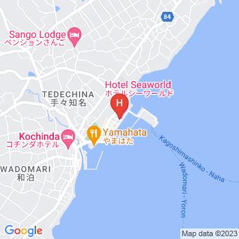 観光ホテルえらぶシーワールドの地図
