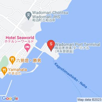 和泊港旅客ターミナル/ショップはしぐちの地図