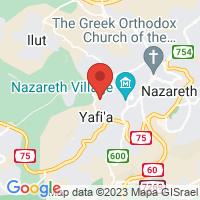 La Luna Spa Nazareth