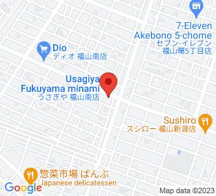 うさぎや福山南店 店内カフェ「ジョルジュ ラパン」