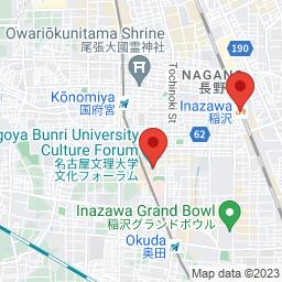 稲沢駅 から 名古屋文理大学文化フォーラム(稲沢市民会館)