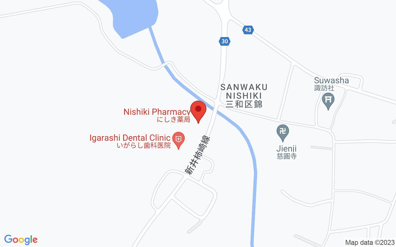 新潟県上越市三和区錦323-1